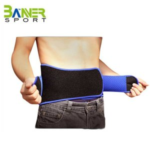 Diving material sports belt widened thickening breathable sweating fitness abdomen belt protection belt mountaineering riding waist care