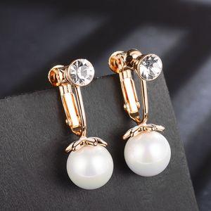 Свадебный клип серьги без пирсинга для женщин высокого качества Имитация Pearl Женский Brincos Ear Cuff