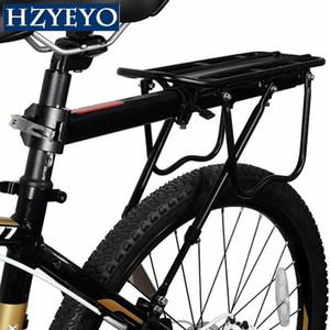 HZYEYO bicicletas al portaequipajes 25 KG de carga trasera del estante del estante del camino MTB Ciclismo Tija de sillín Bolsa titular del stand para 15-20' Bicicleta, C-205B