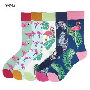 VPM Coloré Peigné Coton Hommes Chaussettes Drôle Heureux Flamingo Feuille Plume Robe Harajuku Chaussette Meilleur Mariage Boîte Cadeau 5 paires / lot