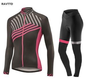2018 Women Cycling Jerseys ropa Ciclismo 긴 소매 레이싱 MTB 자전거 사이클 의류 클래식 자전거 의류