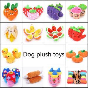 개 장난감 과일과 야채 베개 애완 동물 소리 장난감 오리 수박과 당근 개 봉제 인형 T4H0201