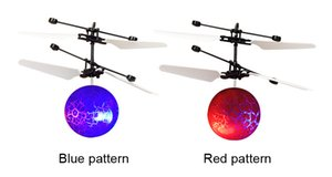 New strange crystal ball induction aircraft induction flying ball suspension ball intelligent induction aircraft