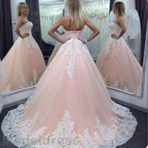 2018 Pink Ball Gown Quinceanera Dresses 아가씨 백리스 애 크리크 여자 용 긴 스위트 16 Cheap Price Party Party Evening Gowns