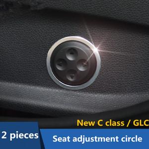 Alliage d'aluminium couverture de décoration de cercle de réglage de siège de garniture 2pcs pour la classe Mercedes Benz C W205 New GLC x253 2015-17