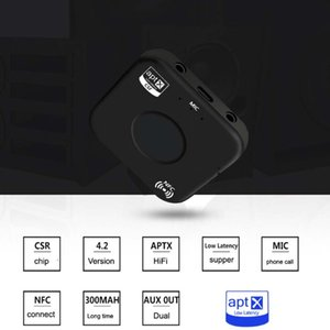 CSR محول الصوت اللاسلكي 3.5 ملم AUX Bluetooth 4.2 Receiver APTX / APTX LL / AAC / SBC