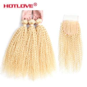 Brazilian Virgin Hair 3 묶음, 폐쇄 # 613 금발 곱슬 머리 곱슬 머리 버진 브라질 헤어 꿀 금발 끈 묶음
