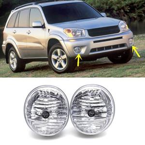 La niebla del coche se enciende para 2004-2005 Toyota RAV4 bombilla halógena: 9006-12V 55W Claro Kit de montaje del faro antiniebla (un par)