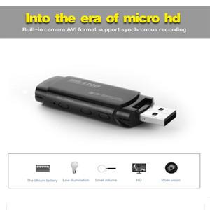 16GB bellek yerleşik Mini U Disk Kamera, Full HD 1920 * 1080p Mini USB flash sürücü Kamera Taşınabilir Mini DV DVR USB Flash Disk Kamera PQ238