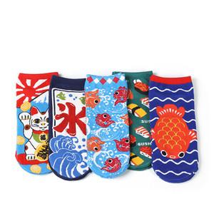 Cartoon Lucky Cat Frauen Boot Socken Baumwolle Nette Kätzchen Frauen Kurze Socken Kreative Lustige Individuelle Unsichtbare Socken Hausschuhe