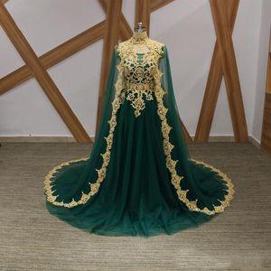 Desgaste 2020 del verde esmeralda de vestidos de noche con apliques de encaje Corte Cabo de Oro de tren cabestro cuello formal del partido de los vestidos de la Mujer de