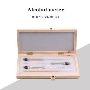 알코올 농도계 와인 측정기 알코올 농도 측정기 위스키 보드카 바 세트 도구 알코올