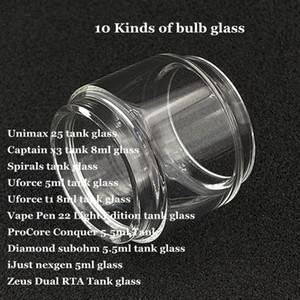Tube de remplacement en verre pour ampoule Unimax 25 Captain x3 Spirals Uforce T1 Stylo Vape 22 Light Edition ProCore Conquer Diamond iJust Zeus DHL