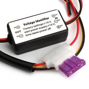 자동차 LED DRL 릴레이 주간 주행 라이트 릴레이 하네스 자동 차량 컨트롤러 온 / 오프 스위치 주차 라이트 안개 라이트 #HP