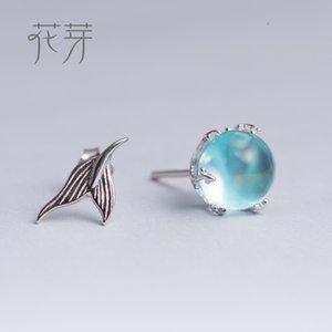 Thaya Mermaid Bubble Studs Earrings s925 Silver Blue Crystal Seaweed Cushion fishtail Earring for Women jewelry Female