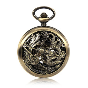 Vintage Chinses Flying Dragon&Phoenix Pendant Bronze Tone Cable Chain Pocket Watch Mechanical Hand Wind Gift Watch w Chain