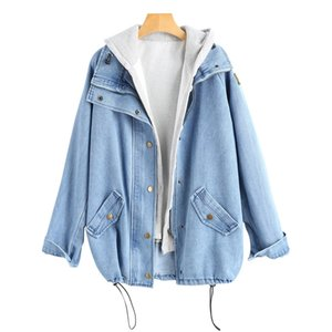 Wipalo Button Up Giacca di jeans con cappuccio 2 pezzi 3XL Jean Plus Size Autunno Cappotto donna 2018 Fashion Streetwear Veste Femme Y18110501