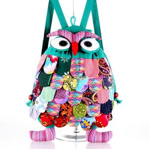 New Fashion apliques Owl Mochilas crianças Presente Grande Patchwork formal Estilo mochila Topo Todos-match estudantes mochila pequena