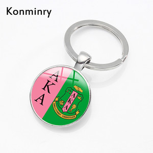 Konmniry AKA Sorority Glass Dome Key Chains Holder Charms Kap Silver Keyrings Women Men Fashion Jewelry