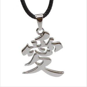 Hot Anime Naruto Metall Halskette Gaara Kürbis Liebe Logo Anhänger Cosplay Zubehör Schmuck