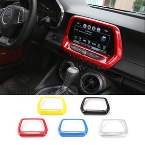 Автомобиль 8.0 дюймов навигационная панель крышка экрана рамка ABS 5 цветов для Chevrolet Camaro 2017 + авто интерьер Accesssorior