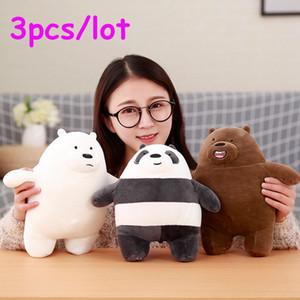 3pcslot 30cm 카와이 우리는 베어 베어 베어 봉제 장난감 만화 베어 베어 그리즐리 회색 화이트 베어 팬더 인형 사랑하는 생일 선물 LA028