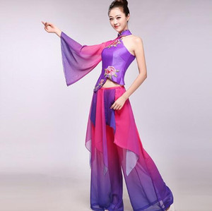 Woman's Chinese ethnic dance performance costume fan dance show classical Purple Rose 130cm-175cm Height