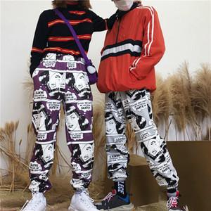 Pantalones SHENGPALAE Calle Pantalones europeo y americano de hip-hop Fácil Movimiento hombres y mujeres pantalones de ocio