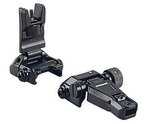 Unmark G4 Full Steel передние и задние складывающиеся прицелы черного цвета