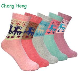 Fashion Womens New  Wool Socks Spring Winter Thick Warm Christmas Festival Theme Deers Pattern Sweet Style Soft Meias Sock