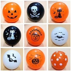 Balões de Halloween Látex Abóbora 12 inch Pumpkin morcego fantasma halloween Laranja Preto balões suprimentos Decoração Do Partido adereços HHJ365 60 pçs / lote