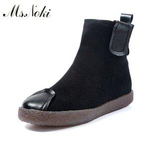 Ms. Noki 2017 Buena Calidad zapatos de mujer PU botas Flock Tobillo Coser botas de nieve zapatos de invierno para las mujeres bota zapato de plataforma zapato
