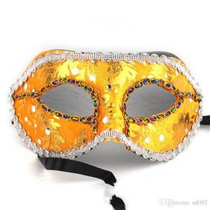 Squisita maschera flanella piatta testa maschere maschere Halloween Fornitura di Natale Home Decor Costume da ballo Facile portare 1 5 mg cc