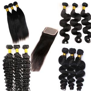 Fasci di capelli brasiliani vergini tesse con chiusura in pizzo onda dritta trama dei capelli umani estensioni dei capelli umani 100% visone non trasformati