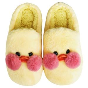 Prowow zapatos femeninos zapatos de invierno primavera zapatos cálidos 2018 mujeres encantadoras flip flop forma de pato lindo piso casero suave raya zapatillas