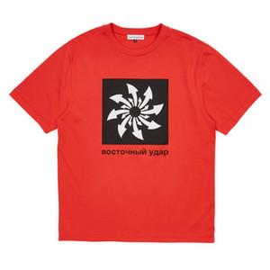 Gosha 패턴 인쇄 된 망 여성 캐주얼 디자이너 Tshirts 여름 남성 여성 크루 넥 짧은 소매 탑스
