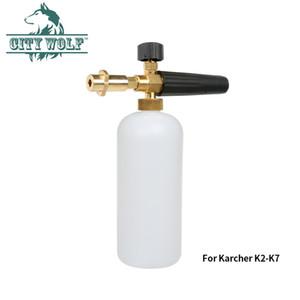 City wolf hotsale пена для бутылок с высоким давлением пушка для снега пена для автомойки Karcher K2-K7
