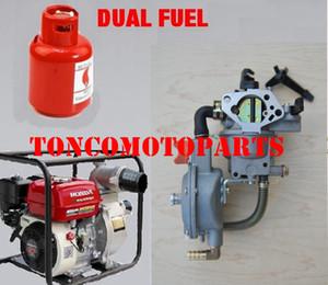 188F GX390 LPG комплект для переоборудования водяного насоса двигателя двойного топливо карбюратор Tonco
