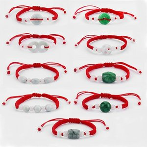 Dropshipping 6pcs Chinese Oriental Green White Stone Feng Shui Stone Lucky Money Coin Beads Red String Ethnic Bracelet Classic Bangle