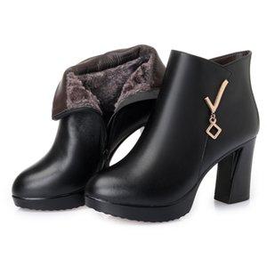 GKTINOO Nueva Moda Otoño Invierno Zapatos Mujer Botas de Cuero Plataforma Botas Tacones Altos Gruesos Piel de Tobillo Nieve