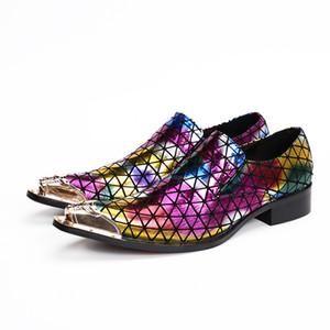 Italien mode or métal mariage et fête mâle paty chaussures de bal hommes en cuir casual occasionnels Oxfords