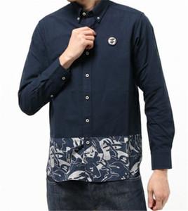 506 # AAPE reflektierendes Hemd mit Tarnnähten