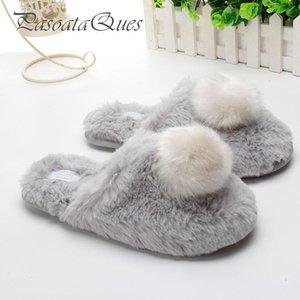 Pantofole da donna Home Shoes Pantofole invernali calde Ragazze Ladies For House Bedroom Confortevole Cotton Plush Guest Indoor Flats 2018