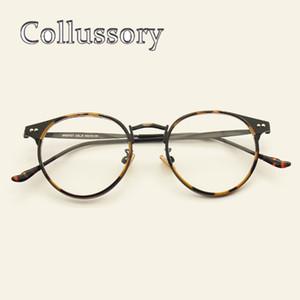 Vintage Round Oversize Eyeglasses Frames for Women's Men's Retro Optical Prescription Glasses Spectacle  Designer Eyewear