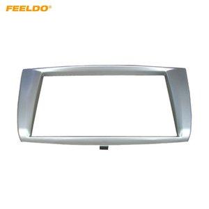 FEELDO Voiture 2DIN Face Frame Panel CD / DVD / Radio Stéréo Pour Proton Lotus Gen II GEN2 NAVI Tableau de Bord Garniture Fascia Kits # 5237