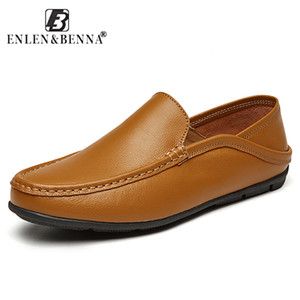 Men's casual driving shoes Slip-on city loafers male Genuine leather upper soft moccasin flats simple gommino men navy