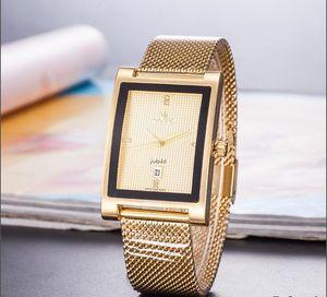 직사각형 모양 여성 패션 시계 Atmos 귀여운 시계 남성 남자 시계 montre 방수 시계 쿼츠 시계 남성용 방수 시계