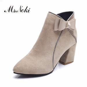 Fashion butterfly kont high heel women boots square heel solid female boot winter shoes pointed toe warm zip woman ankle boots