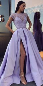 Işık Mor Gelinlik Modelleri Boncuk Kristaller ile Sequins Kısa Kollu Sheer Boyun Saten A Hattı Yan Bölünmüş Kızlar Mezuniyet Elbiseler