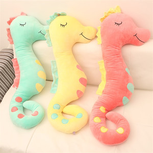 50cm 해마 쿠션 베개 플러시 장난감 선물 아기 어린이 성인 생일 선물 패션 귀여운 인형 8hf hh